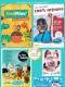 5 festivals et événements de spectacles pour les enfants / vacances de la Toussaint 2017